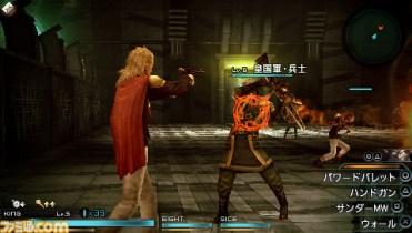 Final Fantasy Agito XIII