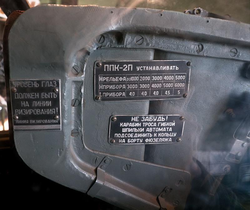aircraft_laboratory 25