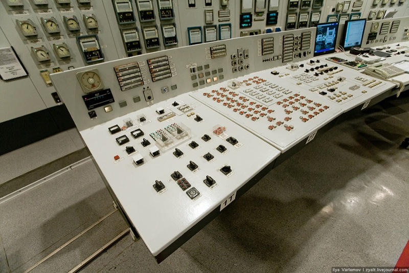 Russian nuclear power plant 28