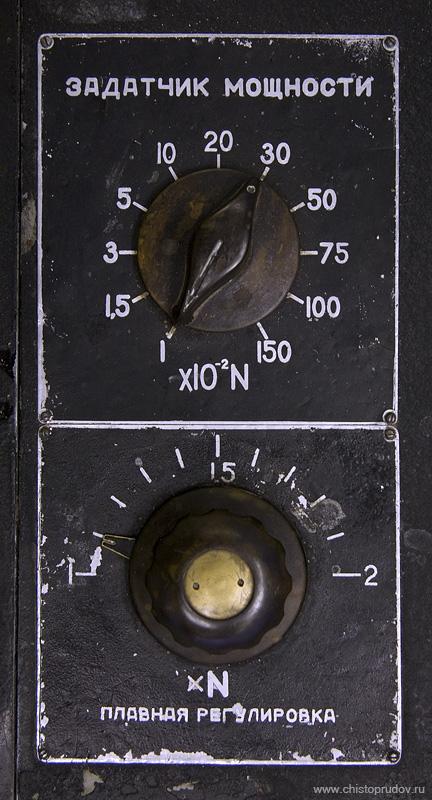 Cele mai vechi Centrala nucleară 16