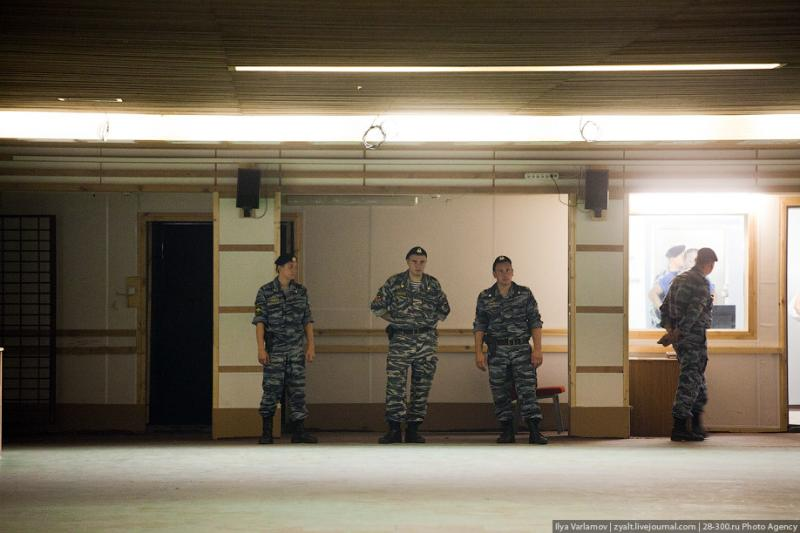 Moscou, 19 SWAT
