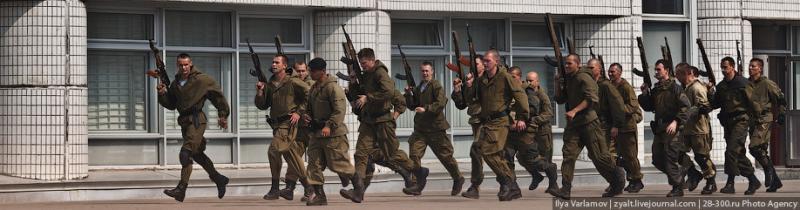 Moscou SWAT 4