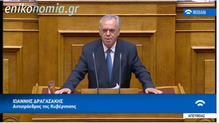 Δραγασάκης: Η συμφωνία μπορεί να ξεκλειδώσει τον στόχο για έξοδο από την επιτροπεία- ΒΙΝΤΕΟ