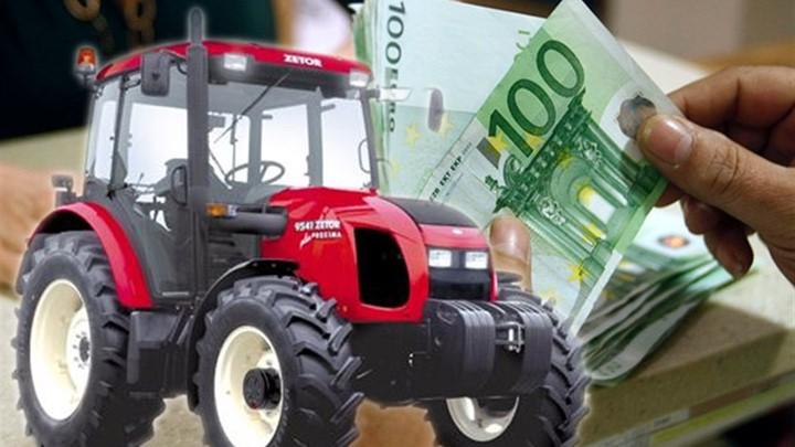 Πώς ρυθμίζεται το ακατάσχετο στον αγροτικό τομέα