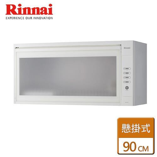 【林內】RKD-390 - 懸掛式烘碗機(LED按鍵)-90CM-僅北北基含安裝