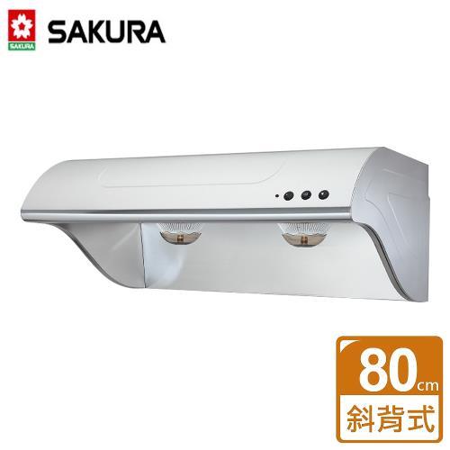 【SAKURA櫻花】斜背式除油煙機(雙效除油) - 不鏽鋼80CM - 部分地區含基本安裝 R3260SL
