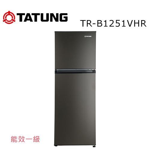 TATUNG 大同250L 變頻雙門冰箱250L 一級能效 TR-B1251VHR 含基本安裝及免樓層費