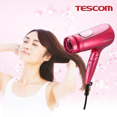 TESCOM 國際電壓奈米水霧膠原蛋白吹風機 TCD3000TW(亮麗粉)