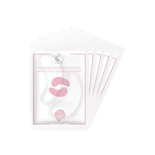 依洛嘉 玫瑰花萃嫩白眼膜(3片入)