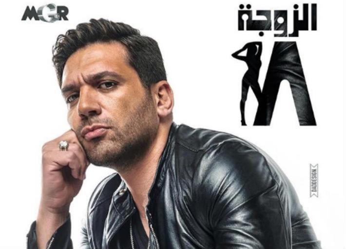 Image result for حسن الرداد الزوجة 18