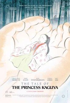 مشاهدة وتحميل فلم The Tale of The Princess Kaguya حكاية الأميرة كاقويا اونلاين