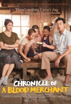 مشاهدة وتحميل فلم Chronicle of a Blood Merchant  اونلاين