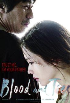 تحميل فلم Blood and Ties رابطة الدم اونلاين