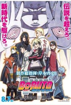 تحميل فلم Boruto: Naruto the Movie  اونلاين