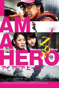 تحميل فلم I Am a Hero  اونلاين