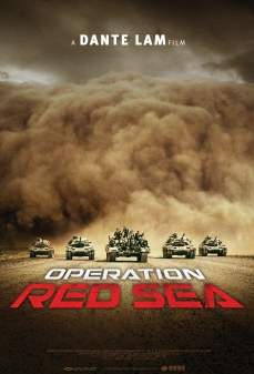 تحميل فلم Operation Red Sea  اونلاين