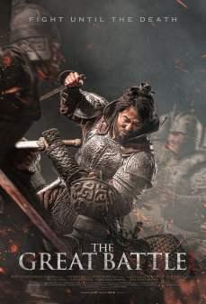 مشاهدة وتحميل فلم The Great Battle  اونلاين