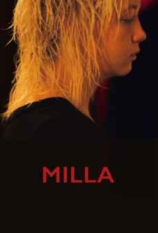 مشاهدة وتحميل فلم Milla ميلا اونلاين