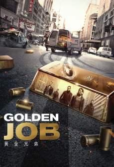 مشاهدة وتحميل فلم Golden Job المهمة الذهبية اونلاين