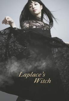 مشاهدة وتحميل فلم Laplace's Witch ساحرة لابلاس اونلاين