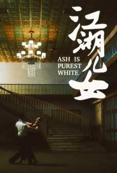 مشاهدة وتحميل فلم Ash Is Purest White الرماد أنقى اﻷشياء بياضًا اونلاين