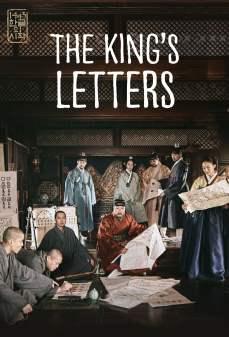 مشاهدة وتحميل فلم The King's Letters حروف الملك اونلاين