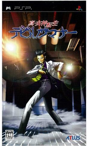 Shin Megami Tensei Devil Summoner PlayStation Portable