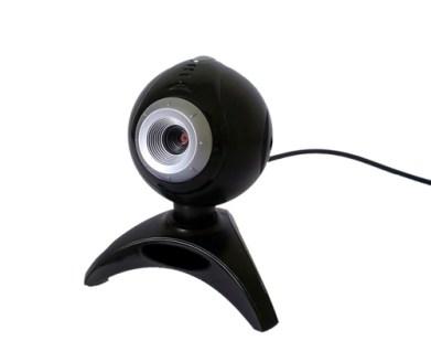 2016 parts webcam - ¿Que es una computadora?