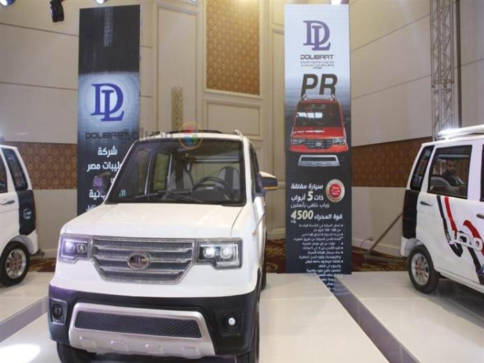A list of prices and specifications of the new DL electric cars in Egypt ... know it