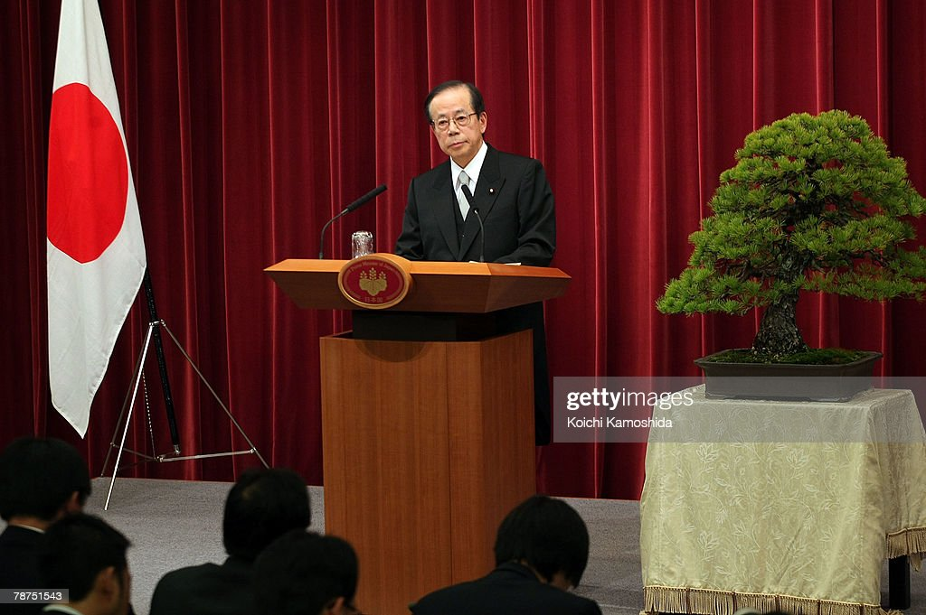 Prime Minister Fukuda Delivers New Year Speech Photos and Images     Prime Minister Yasuo Fukuda delivers his New Year speech during a press  conference at the Prime