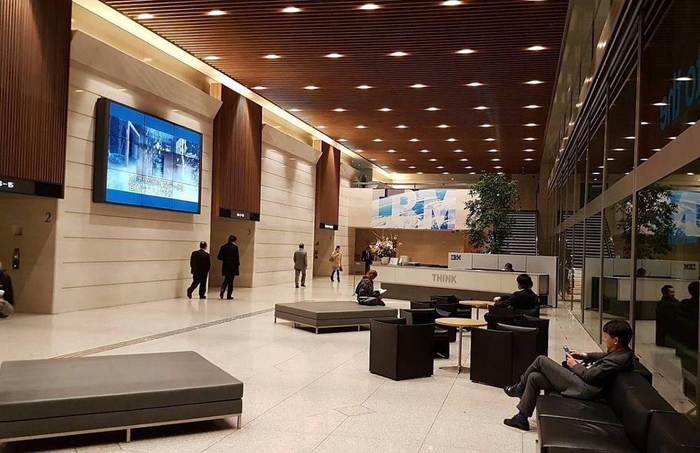 A Peek Inside The Lobby Of IB IBM Office Photo
