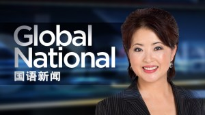 Global National Mandarin: Oct 19 (Late Edition)