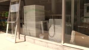 Former Shoppers Drug Mart building in Peterborough sold