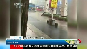 Typhoon Mangkut comes continues destructive path across Asia