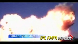 South Korea releases simulation video of a North Korean attack