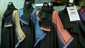 Sri Lanka bans face veils following attacks