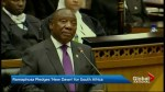 Cyrial Ramaphosa sworn in as South Africa's new president