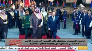 Saudi Arabia's Crown prince arrives in Egypt as part of tour