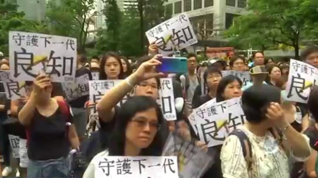 Twitter running Chinese-backed ads against Hong Kong protesters