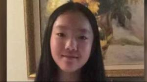 IHIT to make an announcement in Marrisa Shen homicide case