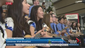 Pan Pacific Christmas Wish Breakfast: Music Sampler