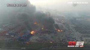Drone footage shows shocking scope of devastation in Tianjin