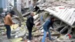 Instabul building collapse kills at least one, four trapped under rubble: reports