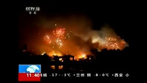 Chinese fireworks factory explosion kills 3, injures 53