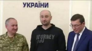 Russian journalist's death was faked to catch assassins