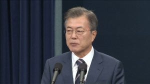 South Korea's president says North Korea still committed to 'complete denuclearisation'