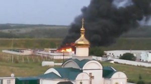 Raw: Border guards' camp in flames after insurgent attack in eastern Ukraine