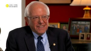 'We're going to win': Bernie Sanders announces 2020 presidential run