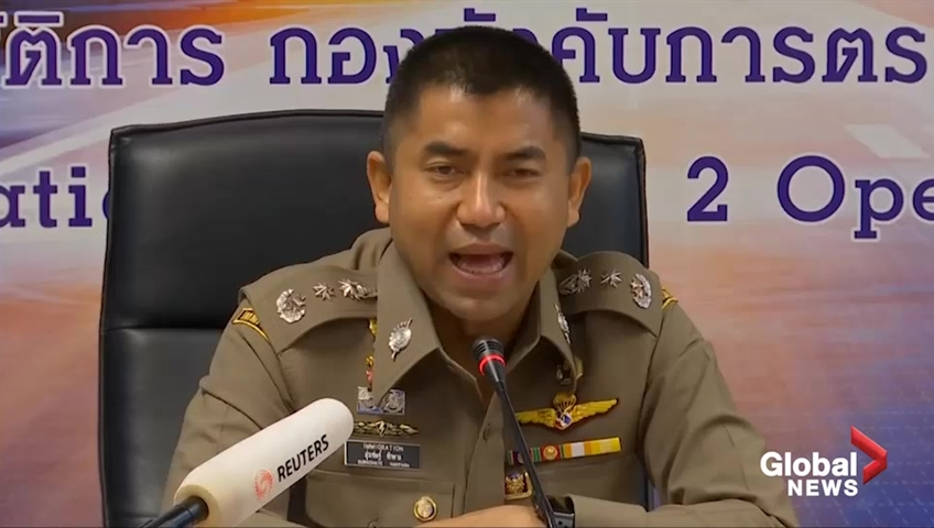 Saudi asylum-seeker refuses to meet father: Thai police