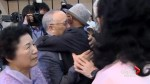 Emotional embraces, tears in 2nd round of Korean family members being reunited